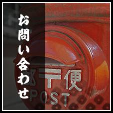 sp_lbnr04